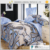Good supplier bedspreads made in china bedding set