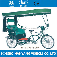 china adult Pedicab / bicycle with three wheels / Cargo bike delivery tricycle / TC99