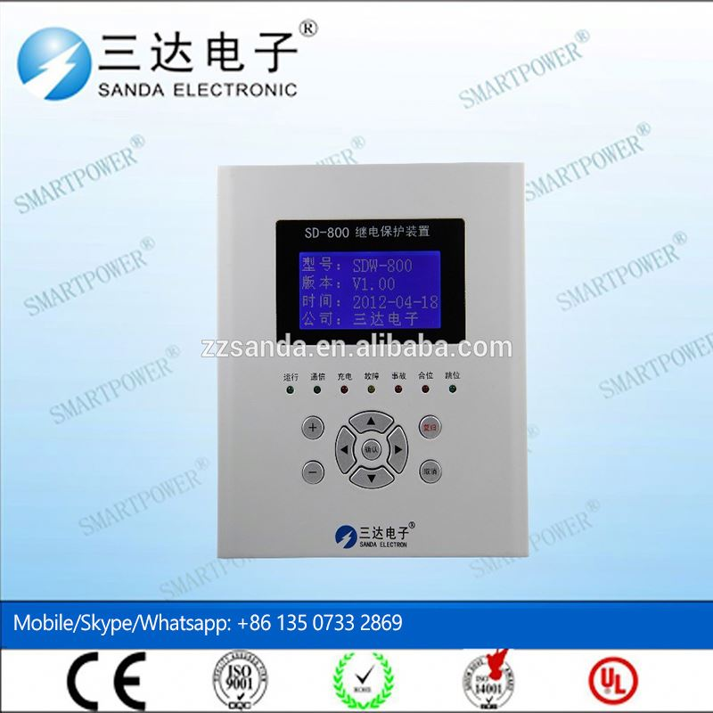 Microcomputer Relay Protect Control current and voltage relay test system