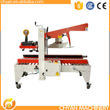CHY-50PC N24 flap folding fold top and bottom carton sealer
