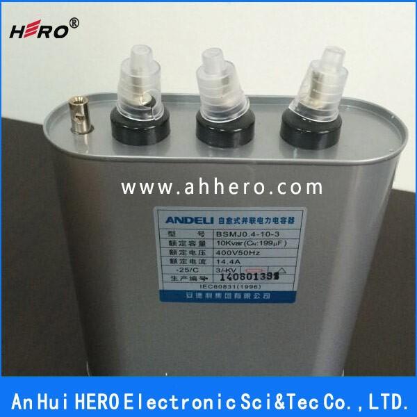 bsmj series of new type power saving capacitor