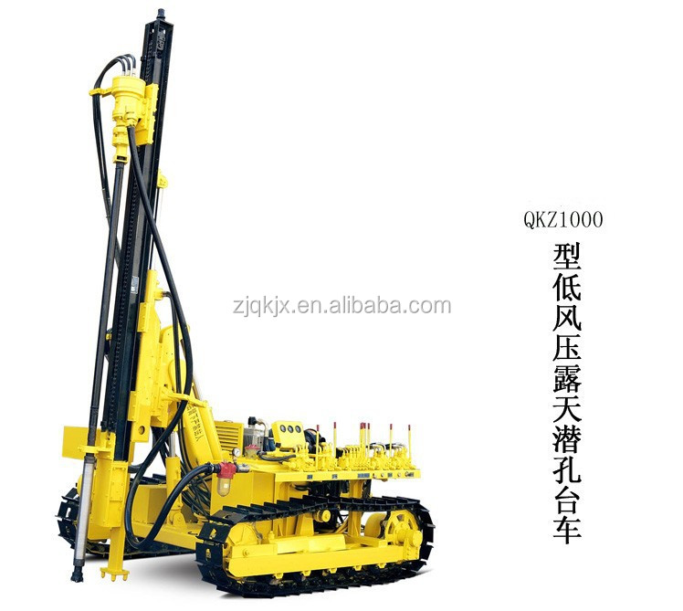 small DTH drilling rig for sale