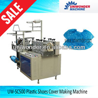 UW-SC500 Disposable Shoes Cover Making Machine