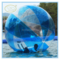 Giant inflatable water walking ball human pvc jumbo floating water running ball,inflatable water ball for sale
