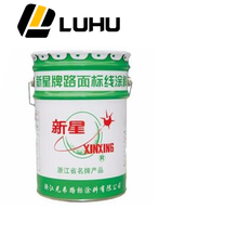 HOT SALE IN CHINA NORMAL COLD SOLVENT ROAD MARKING PAINT