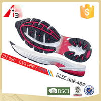 phylon running sport outsole