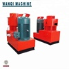 High capacity vertical ring die pellet mill for hard wood processing hot sale in Indonesia and Malaysia