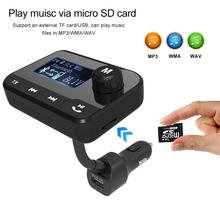 Good quality universal car Wireless Bluetooth FM Transmitter Car MP3 Player HK106
