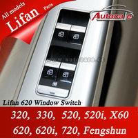 over 2000+ items spare parts of lifan 620 Window Switch