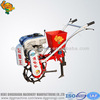 Belt+chain transmission manual starting portable 7.5hp mini agricultural equipment hand tractor rotary tiller