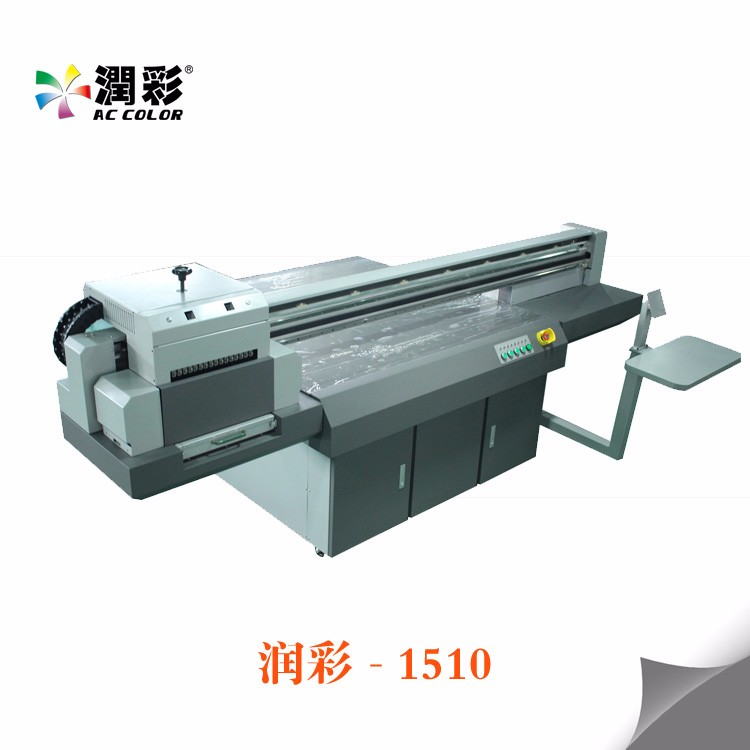 Amazing speed! ceramic printing equipment/automatic ceramic printing equipment for sell