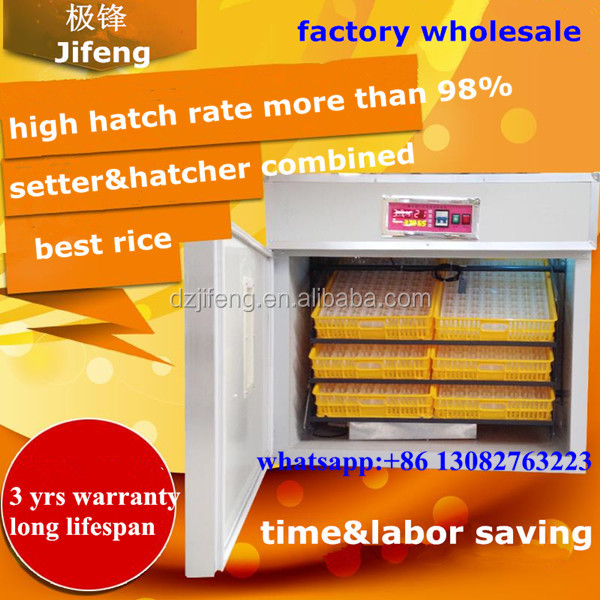 farm equipment egg incubator for chicken ,duck ,goose, bird ,quail and ostrich, Best sales products in alibaba