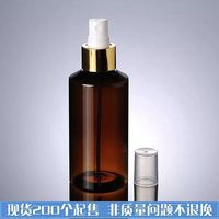New Design Factory Cosmetic Packaging 120ml Acrylic Toner Spray Bottle Lotion