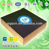 2014 good quality 12mm to 18mm thickness brazilian plywood suppliers