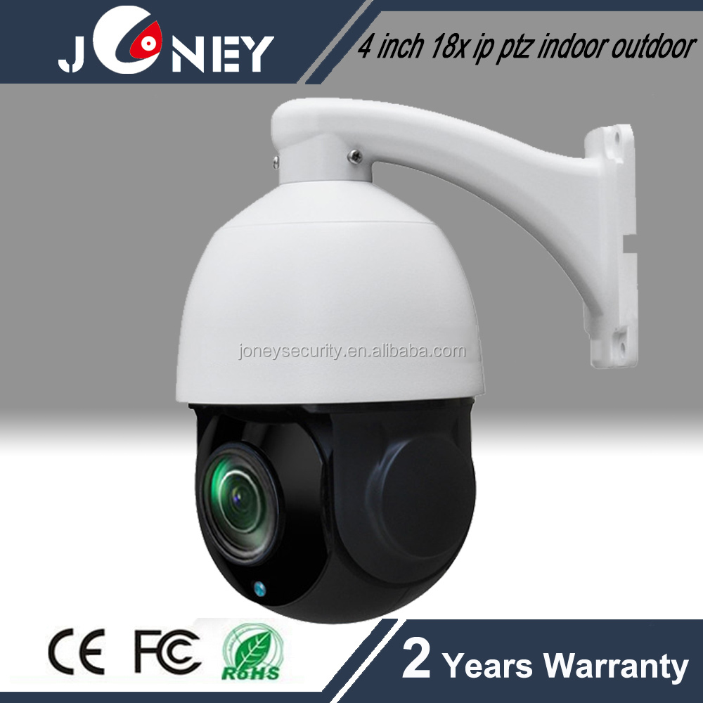 1080P indoor outdoor ip ptz camera 4 inch 18x zoom ip speed dome