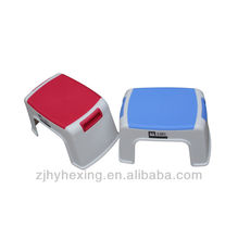 Hand-held square plastic small rectangle stool