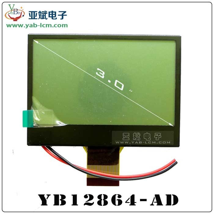 graphic lcd module 128x64 cog white backlight