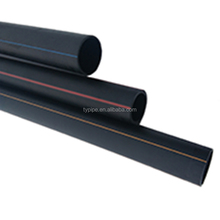 "DN9"" Hot Sales Promotion Price HDPE Pipe for Water Supply"