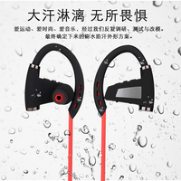 Consumer Electronics Product Shenzhen Bluetooth Headphones