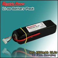 RC Model 4500mAh 22.2V 30C lipo battery