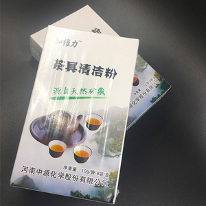 Tea Set Cleaning Powder baking soda sodium bicarbonate