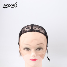 AOYASI professional lace front net wig cap