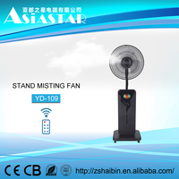 Multi function Electric Charging Stand Fan with Mist