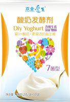 probiotic healthy frozen yogurt ice cream maker