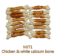 free additive natural meat chicken & white calcium bone dog treats healthy dog snack