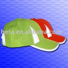 reflective safety cap