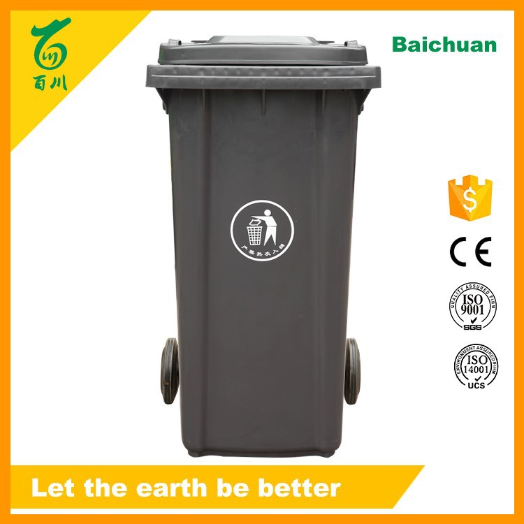 240L the middle pedal outdoor plastic garbage bin