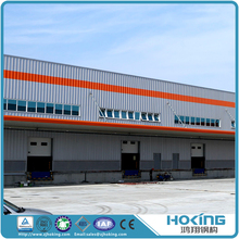 China Supplier Long-span Steel Structural Building Construction Warehouse