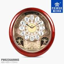 Angle ornament playing melody with LED flash Rotating pendulum wall clock PW6236 ARMKS