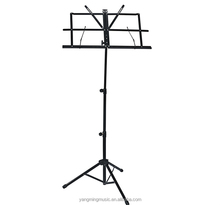 Folding Adjustable Decorative Metal Music Stands
