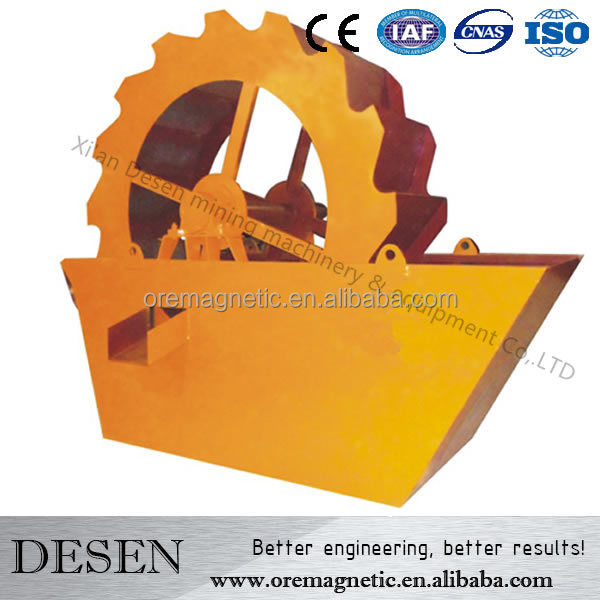 Mobile Stone / Sand Screw Sand Washer Washing Machine