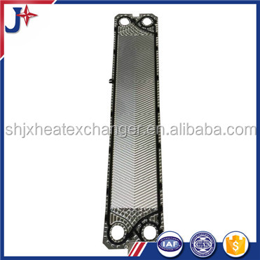 Replacement GEA NT50X heat exchanger plate and gasket