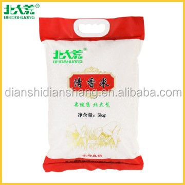 5kg Clear Organic Rice Paddy For Sale In China