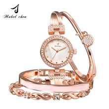 Fashion China OEM Luxury Gold Lady Diamond Wrist Bracelet Watch Quartz Women Gift Set 2017 Wristwatches Factory