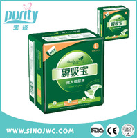 biodegradable plastic diaper film