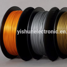 The first Metal PLA Filament in china 3D Printer Metal Filament for FDM 3D Printers