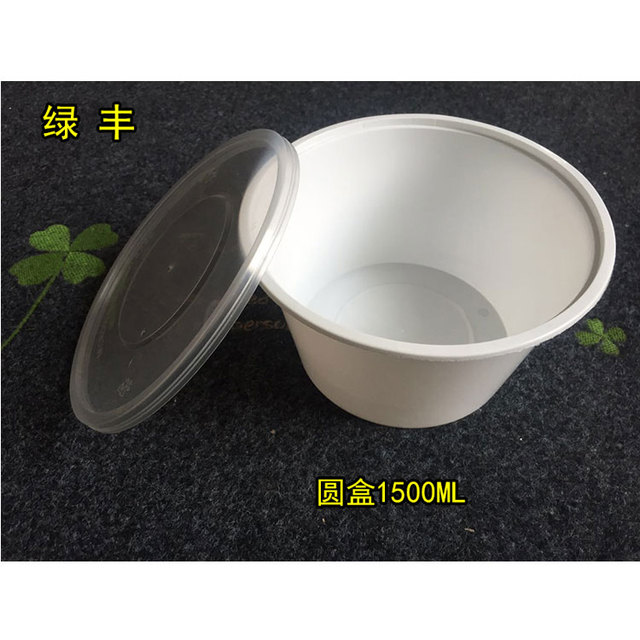 2017 new fashion guaranteed quality cheap plastic containers bento box lunch