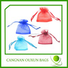 Recycled colorful drawstring mesh organza gift packaging bags