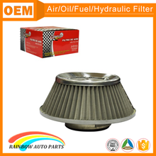 High performance auto silver cold intake air filter with colorful packing