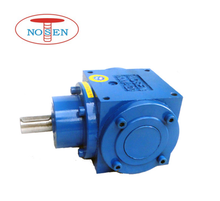 Mini Type 1 to 1 Degree Small Transmission Gearbox
