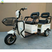 three wheel motorcycle bicycle two seats adult tricycle