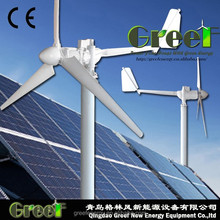 Trustworthy 1000w 24v horizontal axis wind generator with low noise, start up speed for household use