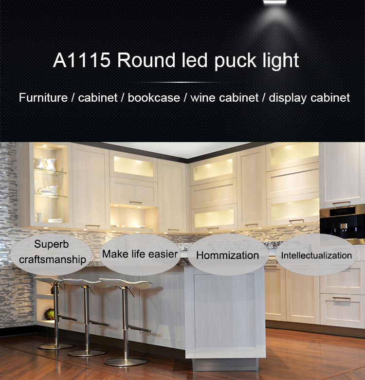 A1115 Round Recessed and Light colour cool white led puck light led spot light