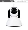2017 Wholesale new model infrared technology 720p cctv camera price list
