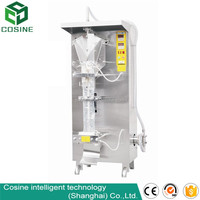 Temperature-control microcomputer four-side seal automatic viscous liquid packing machine