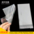 opp bag cd sleeve transparent bopp bag adhesive head card strip opp sleeve